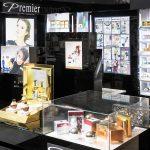 Premier Dead Sea Store
